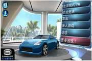 都市赛车6(中文版) For Android 3.1.6