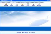 影楼日常业务管理系统