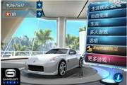 狂野飙车6(火线追击)  For Android 6.0 中文版