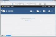 QQ群成员邮箱智能提取器 7.0..