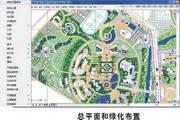 城市规划设计软件GPCADX(修规)