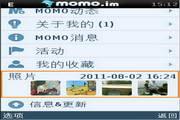 移动MOMO S60V3 0.9