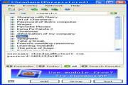 chendana记事提醒软件