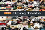 Songtaste for Android 0.1.4