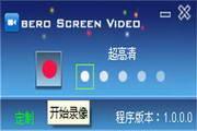 bero Screen Video