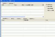 ZerBon Email搜索 2.39