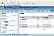 企业信息化系统G1版 1.0