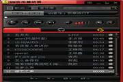 手机QQ音乐 For ...