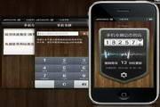 手机令牌 For S60V3