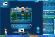 QQ斗地主 For S60V3 2011 beta4 build0002.