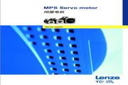 伦茨MPS0304203伺服电机用户手册