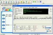票友机票管理软件 2.0 单机版