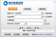 申万宏源通达信旗舰版分析交易软件
