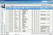 免费仓储管理软件