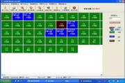 联亚茶吧管理系统 2013