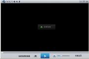 MKV播放器 9.2