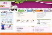 万博医院网站系统