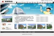 漂亮的物业公司网站 2011