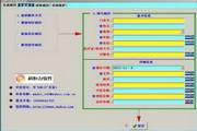 科恒力处方病历系统 3.0
