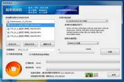 如来QQ光盘刻录机 2.1