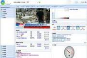 晨熹企业协同管理平台 2.0.520
