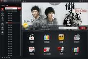 搜狐影音 5.0.2.11 正式版..