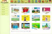 儿童学习资源盒...