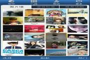 语音微博 For Symbian