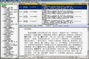天翼题库-初中语文(24337题) 1.20
