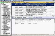 天翼题库-高中生物(46836题) 1.20