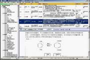 天翼题库-高中化学旧体系(44532题) 1.20