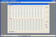 免疫检验管理系统MK3专用版