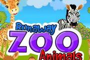 动物园疯狂找茬...