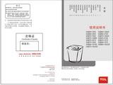 TCL XQB80-157S洗衣机使用说明书