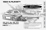 夏普VL-AH130U数码摄像机使用说明书