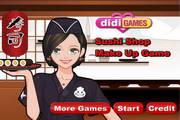 寿司店里的女孩...