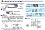 海尔KFR-35GW/06ZJA22-G(红)家用变频空调使用安装说明书