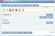 稞麦综合视频站下载器(xmlbar) 9.3