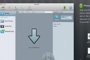 MacHider For Mac 1.6.7