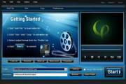 Aiseesoft DVD to 3GP Converter for Mac 6.2.58