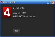 Adobe AIR Runtime For Mac