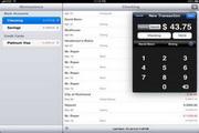 Moneydance For Mac 2015 Build 1299