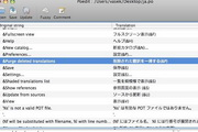 poedit For Mac 1.8.6
