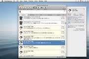 YoruFukurou For Mac 2.81