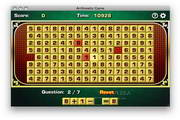 Arithmetic Game For Mac