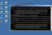 Apache Tomcat(64bit) 8.0.30
