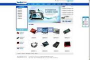 蓝科外贸网站管理系统中英文双语版 1.8
