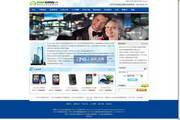 ESPCMS易思企业网站管理系统 6.6.15.12.09 UTF8 正式版