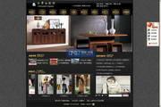 中国新华服饰服装源码 8.0