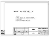 惠而浦WG-F80821W洗衣机使用说明书